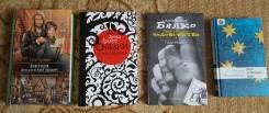 Книги разные новые