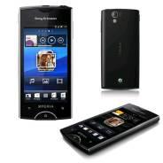 Sony Ericsson Xperia ray. Б/у