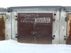 Продаю гараж. Байкальская улица, 236Г, р-н Октябрьский, 20 кв.м., электричество