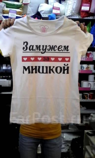 "За фото-подарками к нам! ""PodarkiPrim"" на Луговой! ТЦ Луговая, пав.28"