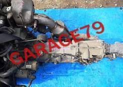 Механическая коробка переключения передач. Subaru Forester, SF5 Двигатель EJ205. Под заказ