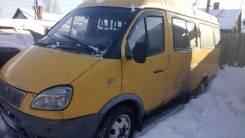ГАЗ 322133. ГАЗ Газель,, 2 500 куб. см., 11 мест