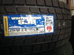 Dunlop Winter Maxx SJ8. Зимние, без шипов, 2016 год, без износа, 1 шт