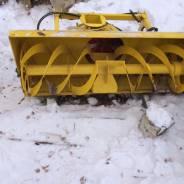 Снегоочиститель фрезерно-роторный для МКСМ 800. Курганмашзавод Мксм-800