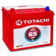 Totachi. 65 А.ч., производство Япония