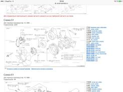Вискомуфта. Suzuki Escudo, TL52W, TA51W, TD11W, TA31W, TA11W, TD51W, TD62W, TD61W, TD31W Двигатель H25A