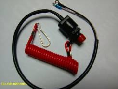 Кнопка стоп с чекой для лодочного мотора