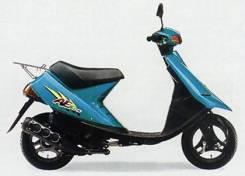 Suzuki Hi-Up R. 65 куб. см., исправен, птс, с пробегом