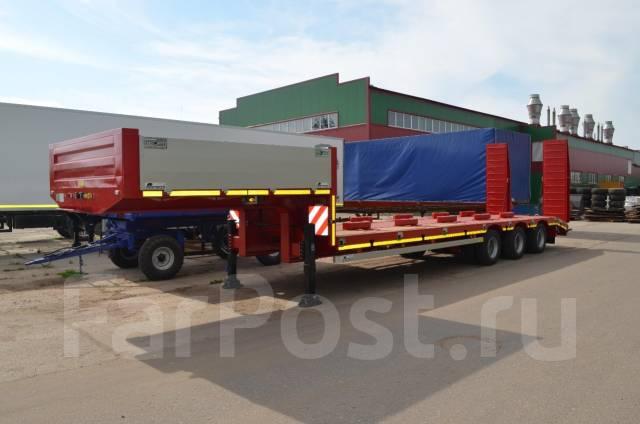 Steelbear. Полуприцеп-тяжеловоз TR-31 раздвижной 40 тонн , 40 000кг. Под заказ