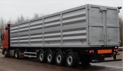 Steelbear. Четырехосный Металловоз (щеповоз) самосвального типа 67м3 , 42 000кг. Под заказ