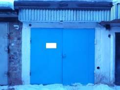 Гараж. улица Костычева 30, р-н свердловский, 25 кв.м., электричество, подвал.