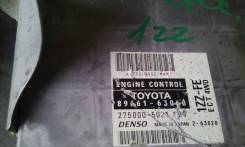 Блок управления двс. Toyota: Corolla, Corolla Verso, RAV4, Allion, Vista Ardeo, Allex, Vista, MR-S, Celica, Matrix, Wish, Opa, Caldina, Isis, Corolla...