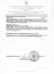 Продам Ферму с. Камень-Рыболов в Ханкайском район!. 10 000 кв.м., собственность, электричество, вода, от частного лица (собственник). Документ на объ...