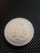 Мексика 50 сентаво 1920 год Серебро