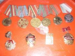Продам медали, награды.