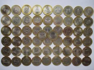 Обмен 10 рублей биметалл