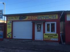 Продаётся автомагазин, готовый бизнес с гаражом. Улица Краснознаменная 178б, р-н МЖК, 42 кв.м.