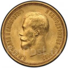 Продам золотую монету 1899 г 10 руб.