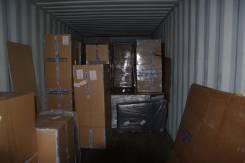 Контейнерные отправки домашних вещей из Владивостока от 1 кг