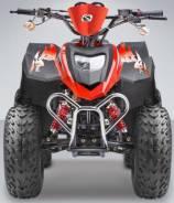 Stels ATV. исправен, без птс, без пробега