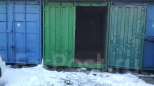Сдаются 20 футовые контейнера в аренду. 20 кв.м., улица Советская 2, р-н Первая речка. Дом снаружи