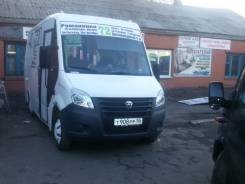 ГАЗ Газель Next A64R42. Продаётся автобус Газель Некст, 2 800 куб. см., 18 мест