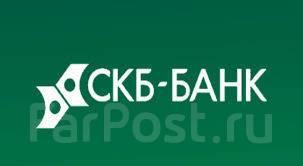"""Специалист по банковским операциям. ПАО """"СКБ-Банк"""". Улица Семеновская 30"""