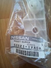 Кронштейн крепления бампера. Nissan