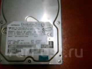 Продам срочно недорого жесткий диск