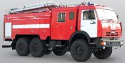Пожарные машины. 11 760 куб. см.