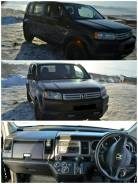 Honda Crossroad. автомат, 4wd, 1.8 (140 л.с.), бензин, 144 тыс. км