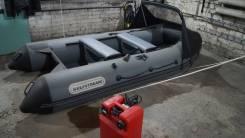 Golfstream. Год: 2016 год, длина 3,20м., двигатель подвесной, 9,90л.с., бензин