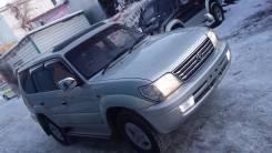 Toyota Land Cruiser Prado. VZJ95, 5VZ