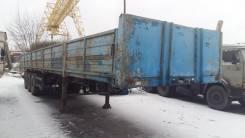 Сзап. СЗАП-93282, 20 000 кг.