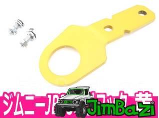 Кронштейн буксировочный. Suzuki Jimny Sierra, JB43W Suzuki Jimny, JB43, JB33W, JB23W, JB43W Suzuki Jimny Wide, JB33W, JB43W