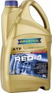 Ravenol. Вязкость ATF RED-1, синтетическое