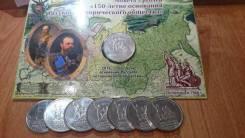 5 рублей РИО в капсульном буклете