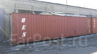 Продаются 40 фут контейнера