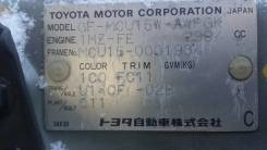 Автоматическая коробка переключения передач. Toyota Harrier, MCU15 Двигатель 1MZFE