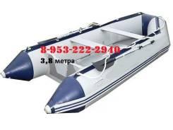 Продам надувную лодка ПВХ Salt Gear 380. Год: 2014 год, длина 3,80м., двигатель подвесной, 25,00л.с., бензин