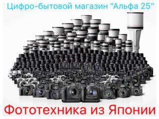 """Фототехника из Японии в цифро-бытовом магазине """"Альфа 25"""""""