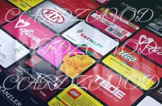 Изготовление пластиковых карт/Пластиковые визитки/Чип-карты/Магниты