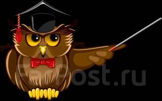 УЦ Результат быстро качественно дипломы, курсовые бухучет, аудит, АХД