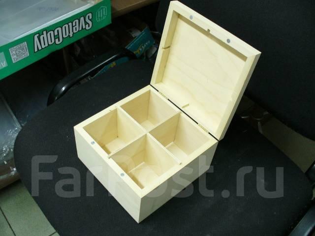 коробочки с отделениями
