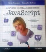 Программирование, компьютерные технологии.