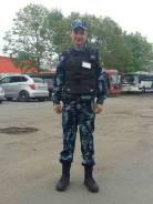 Оператор пульта централизованной охраны. Среднее образование, опыт работы 3 года