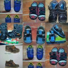 Обувь детская. 25,5