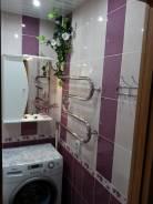 """Ремонт ванных комнат """"под ключ"""""""