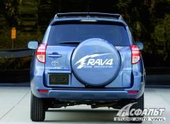 Наклейка на Toyota RAV 4 (на колпак). Toyota RAV4. Под заказ