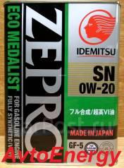 Idemitsu. Вязкость 0W20, синтетическое